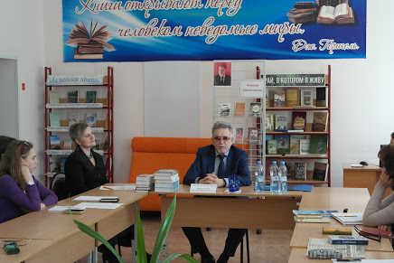 Встреча с тюменским поэтом Н. Шамсутдиновым - 2017
